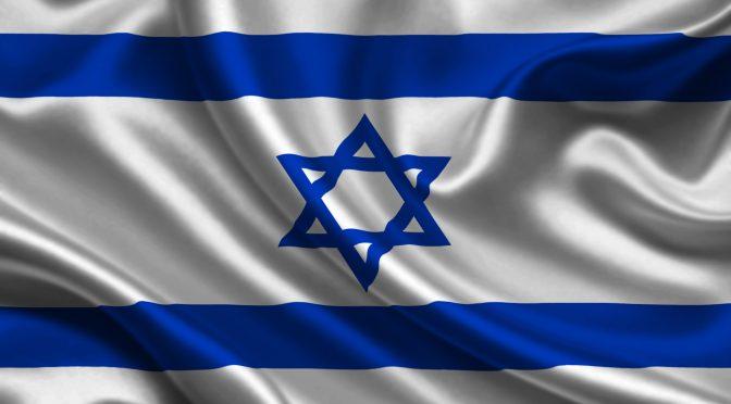 Voyage en Israël en 2016